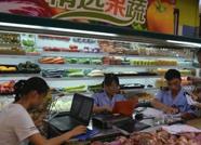 山东食药监通报11月食用农产品抽检情况 存在农残超标等问题