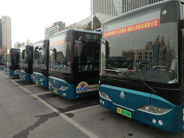 济南18路更换12辆新能源车 带驾驶员独立操作间