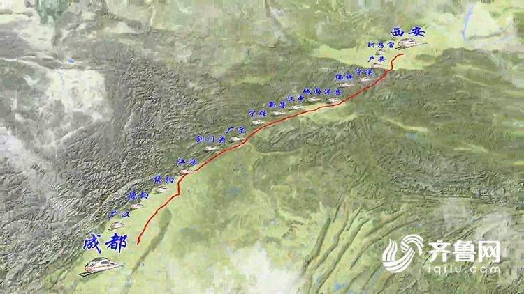 这条起于西安终至成都的高速铁路,设计时速为250公里.