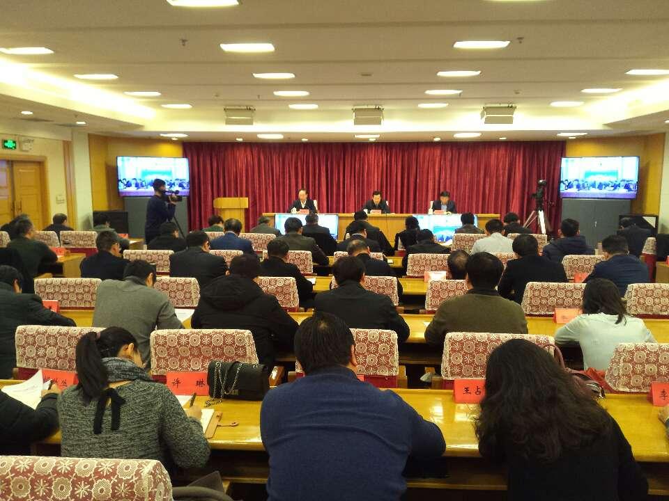 山东省政府召开全省就业创业工作电视会议
