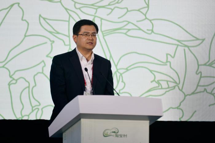 孙爱军:走出一条电商助推经济转型、实现乡村振兴的菏泽路径