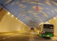 """全新体验!威海这条隧道内别有洞天 """"蓝天白云""""全程可见"""