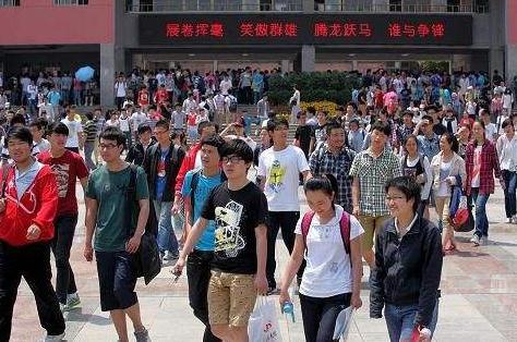 山东省普通高中学业水平考试明日开考 注意这些事项
