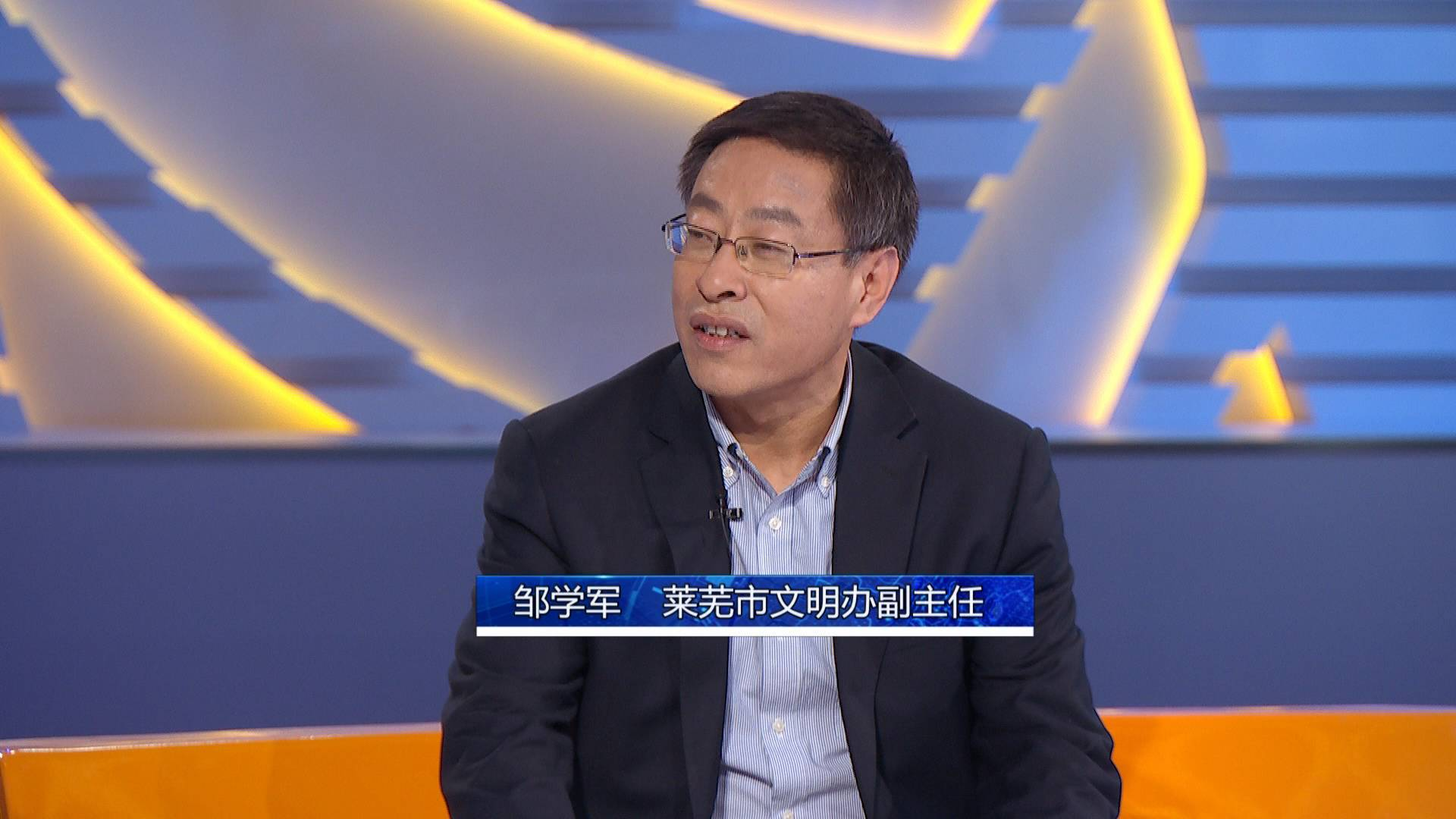 莱芜文明办副主任谈创城清理小商贩:市民从忍受到接受享受