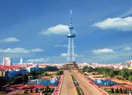 喜大普奔!泰安1市3街道入选山东省创业型城市和街道