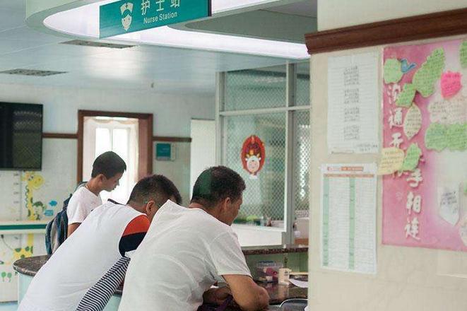 东营开展放射卫生监督专项巡查 督促问题机构落实整改