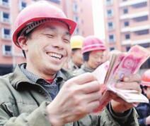 济南严查开发商拖欠农民工工资,情节严重将暂停网签