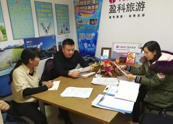 济南开展旅游市场专项整治交叉检查 对违规企业责令整改