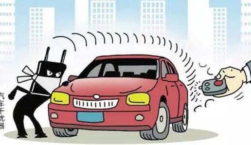 日照三男子利用锁车干扰器盗窃近两万元被判刑