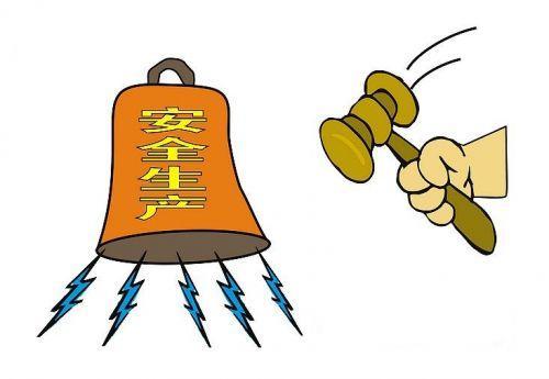 紧急通知!济南启动全市建筑施工和燃气安全生产大检查