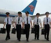 10所高校明年在山东招491名民航飞行员,具体要求看这里