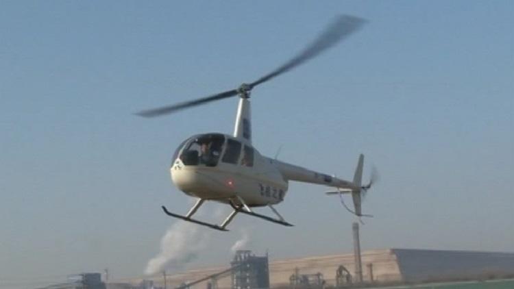 39秒丨淄博男子直升机飞越黄河迎亲:带最爱的人飞一次
