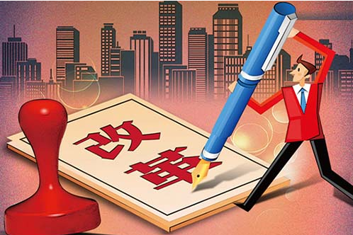 """潍坊滨海区体制改革48部门缩减19""""大部门"""" 实行全员聘任制"""