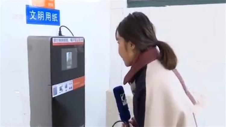 57秒|刷脸取纸!淄博有了人脸识别厕纸机 只需3秒