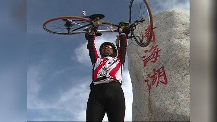 创造生命奇迹!他带着三枚心脏支架从滨州骑行到青藏高原