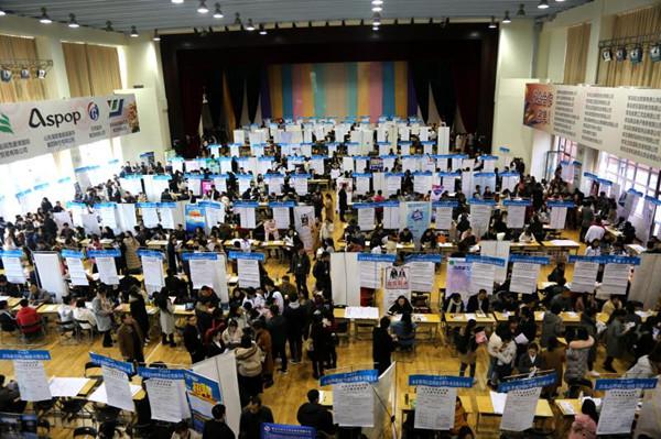青岛校园招聘会:企业带27000个岗位抢3700名毕业生