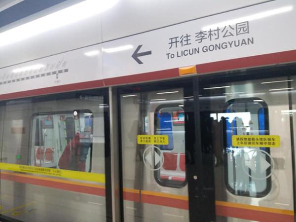 探秘青岛地铁2号线:N个第一次 多个山东之最