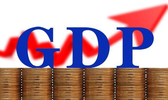 枣庄2017前三季度GDP排名出炉 滕州位居全省第五