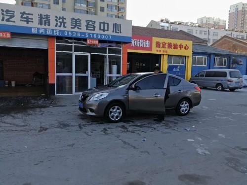 """""""天太冷,活难干!"""" 潍坊市区部分洗车店提前抬价"""