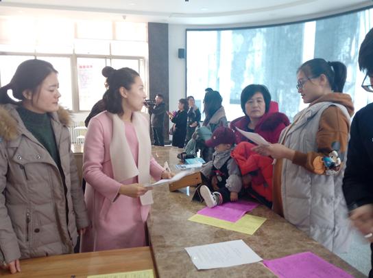 枣庄峄城举办精准扶贫专场招聘会 200余人达成意向