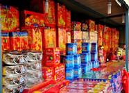 潍坊寒亭:举报违法生产销售烟花爆竹 最高可获5万元奖励