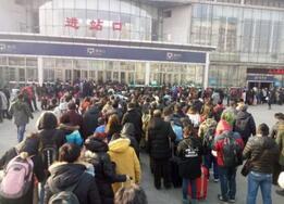 本月12日起淄博火车站火车票预售期恢复30天