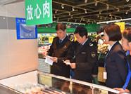 潍坊通报超市肉菜公开评价结果 临朐亿佰家排名垫底