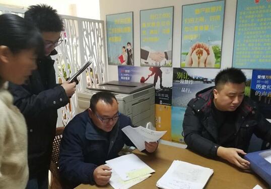 济南集中整治旅游市场 个别旅行社涉嫌虚假宣传不合理低价游