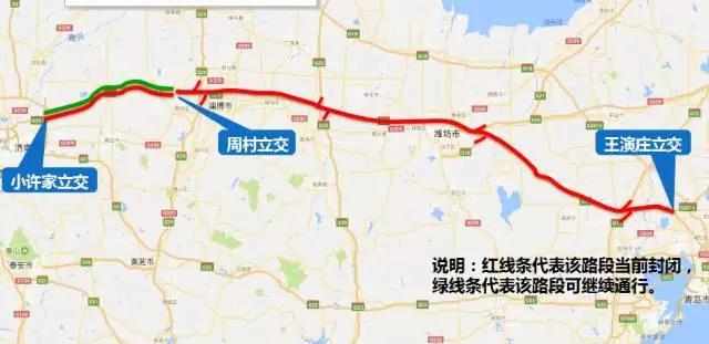 济青高速北线19日起施工封闭36小时 附绕行路线