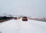 当心雪天路滑 山东高速55个收费站限制通行或临时封闭