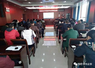 潍坊高密创新市场监管手段 正式开启智慧电子监管新时代