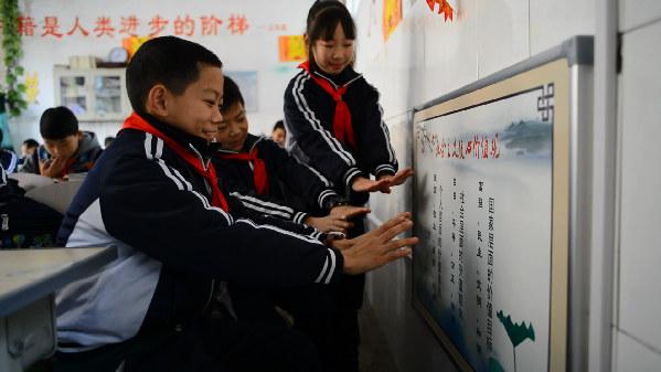 保障中小学冬季取暖!枣庄要求室内温度不低于16℃