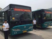 济南公交推动党风廉政建设常态化 建设人民群众满意公交