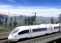 山东高铁版图再度扩容:22个新城市高铁车站首次与山东联通