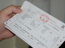 济南查处企业涉嫌虚开增值税专用发票案件 涉案金额近400万