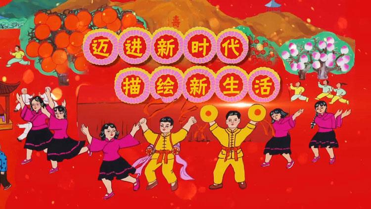 青州农民画家创作19米长卷 画出家乡新生活