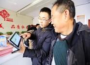 潍坊高新区307户居民新领到免费户户通,功能很强大