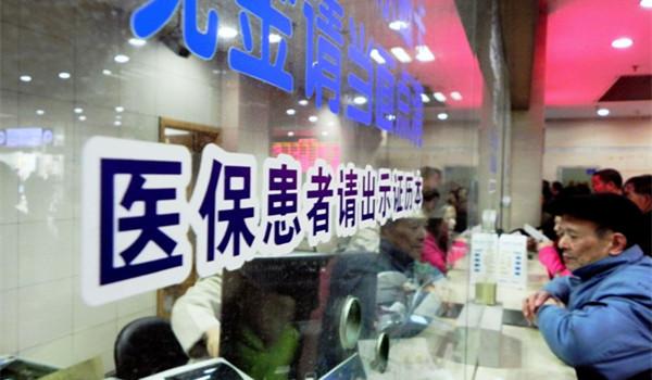 围观!枣庄这79家零售药店可使用医保个人账户