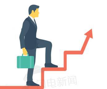 政能量丨山东新规保障给力:基层工作减负,干部干事创业