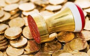 山东公示首批166家全省性行业协会商会涉企收费标准