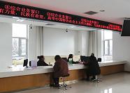 潍坊自来水公司全新客户服务中心启用 配备全新用户查询系统