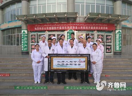 东营市组团式医疗援疆再创佳绩1.jpg
