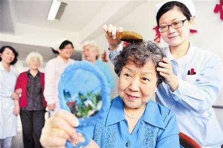 青岛出新规:这8类养老服务可通过政府购买