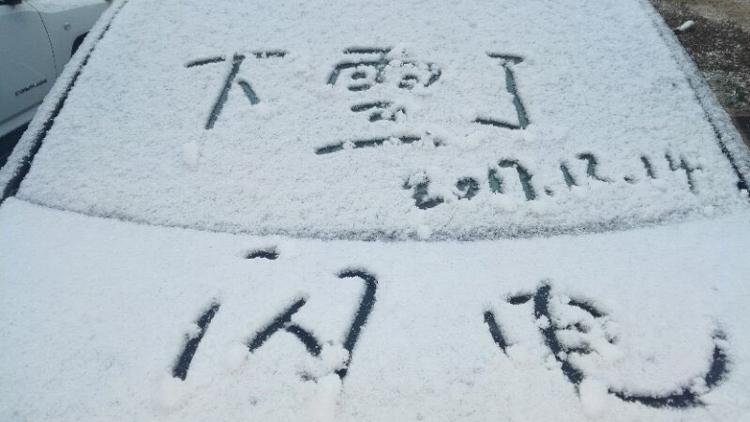 56秒丨从趵突泉畔到泰山之巅,这段雪景视频赛过你的朋友圈