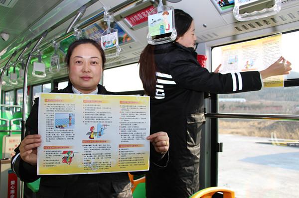 青岛女教师翻墙家访救人感动网友,如何防一氧化碳中毒?