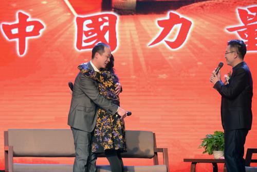 大爱援坦50载 中国援坦医疗队山东淄博队员事迹访谈会举行