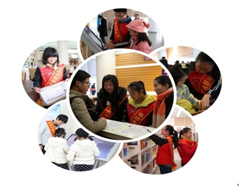 """""""鸢都书香""""志愿服务队获评省""""最佳志愿服务组织"""""""