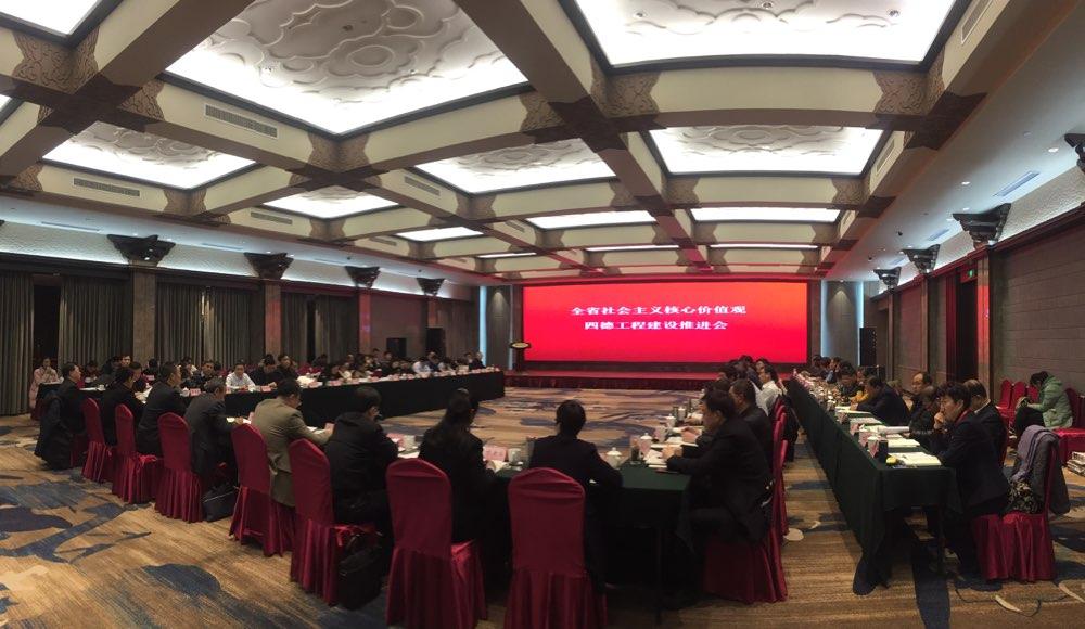 山东13位代表建言社会主义核心价值观四德工程建设