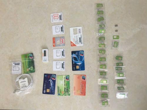 日照开发区警方破获全市首起非法收买提供信用卡信息案件