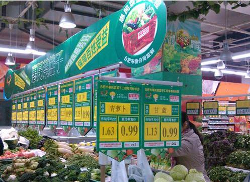 """11月份山东CPI平稳运行:粮油禽蛋略涨 蔬菜价格回落"""""""